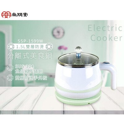 【尚朋堂】1.5L分離式 304不鏽鋼 雙層防燙美食鍋 空姐鍋 泡麵鍋 (SSP-1599W) (7.1折)