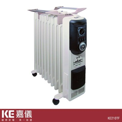 【嘉儀 HELLER】德國原裝進口 10 葉片式機械式定時電暖爐 (KE210TF) (8折)