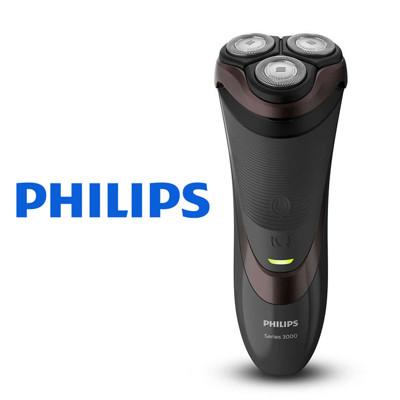 【飛利浦 PHILIPS】荷蘭原裝 三刀頭電鬍刀(S3520) (7折)