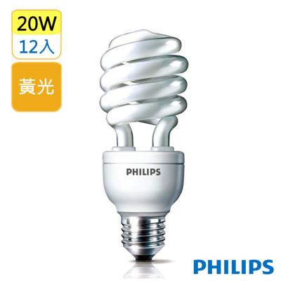 【飛利浦 PHILIPS】HELIX 20W E27 省電燈泡 黃光 (6.2折)