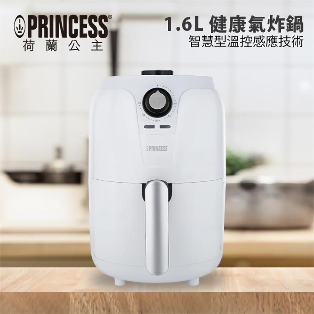 荷蘭公主 1.6l健康氣炸鍋-白色 182035w
