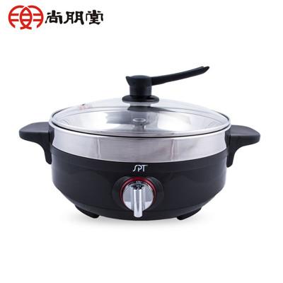 尚朋堂6l 304不鏽鋼養生蒸煮鍋/電火鍋 (st-600s) (4折)