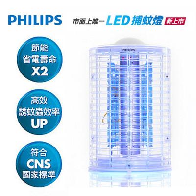 PHILIPS 飛利浦 省電長效 LED 電擊式捕蚊燈 (E830) (5.3折)