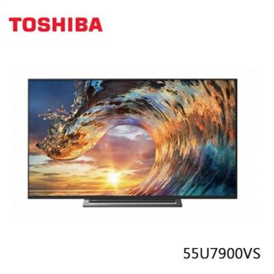 基本安裝【TOSHIBA東芝】55型4K液晶顯示器55U7900VS (7.2折)