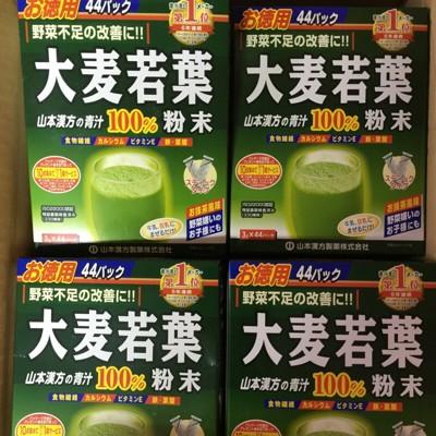 山本漢方 大麥若葉 青汁 - 3g*44包/盒 (6.2折)