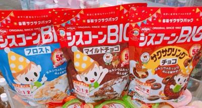 日清BIG營養早餐玉米脆片 (5.4折)