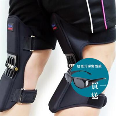 【米卡索】|超值組合|韓國熱銷醫療器材認證膝關節護具/護膝 +包覆式開窗偏光墨鏡/太陽眼鏡(可折疊) (10折)