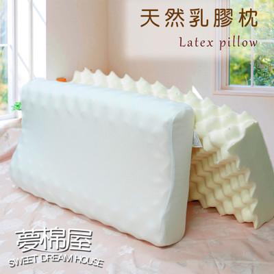 100%天然乳膠減壓顆粒按摩枕 人體工學 蜂巢氣孔 枕頭 健康枕 / 夢棉屋 (3.7折)