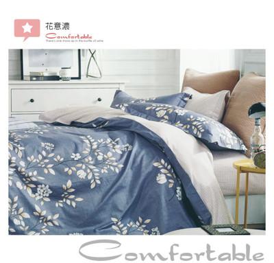 BEDDING - 100%純棉 單人床包枕套組 / 多款任選 / 透氣舒適 (4.4折)