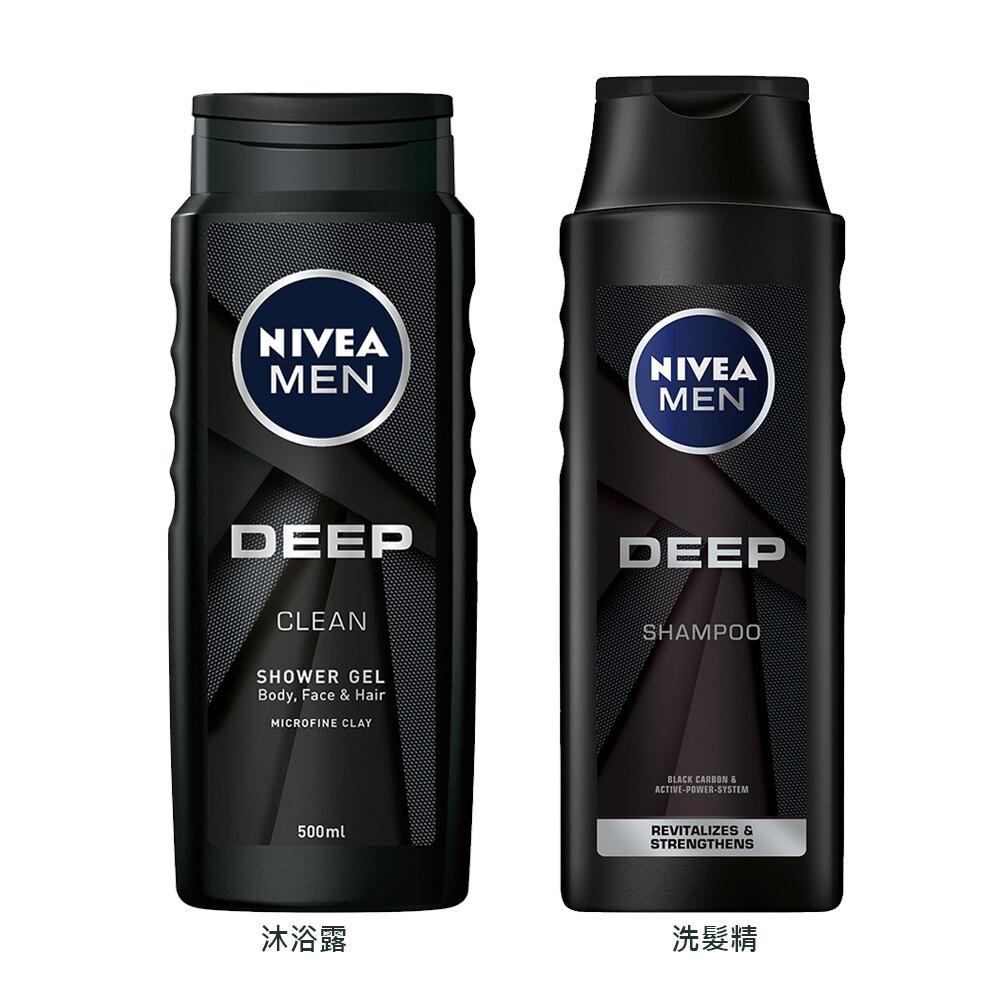 妮維雅男士沐浴露/洗髮精