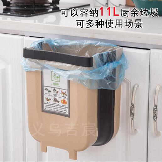 快適生活熱銷到貨~快來搶  超方便的懸掛式折疊廚房垃圾桶(也可車用) -大 共二款