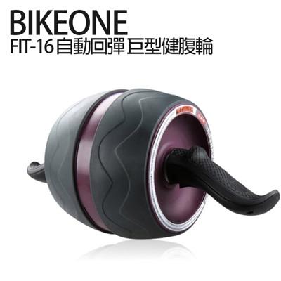 BIKEONE FIT-16 自動回彈巨型健腹輪(顏色隨機) (6.6折)