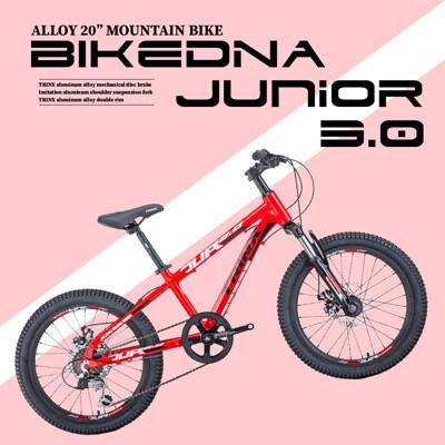 BIKEDNA junior3.0  鋁合金20吋7速兒童登山車山地車 (8.3折)