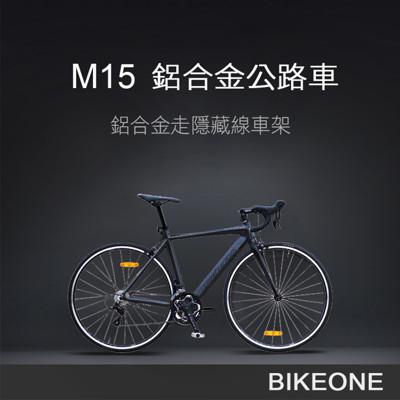 BIKEONE M15 700C18速 輕量鋁合金 SHIMANO SORA變速 彎把公路車 (8.5折)