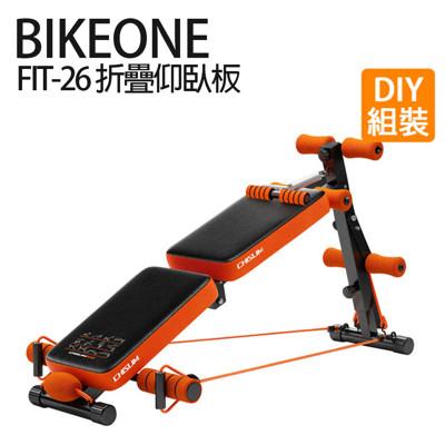 BIKEONE FIT-26 折疊仰臥板/仰臥起坐板 (7.1折)
