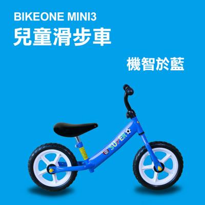 BIKEONE MINI3 12吋兒童平衡車 兩輪車滑步車 男女寶寶學步車 滑行童車兒童溜溜車 (6折)