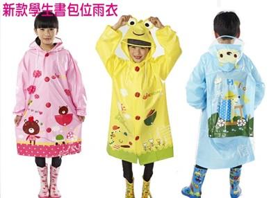 JIESON新款兒童有書包位雨衣 加大帽沿 安全反光條 環保雨衣 四色 (7.2折)