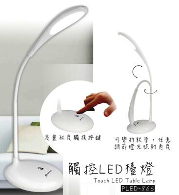 KINYO軟管觸控式LED檯燈 (5.4折)