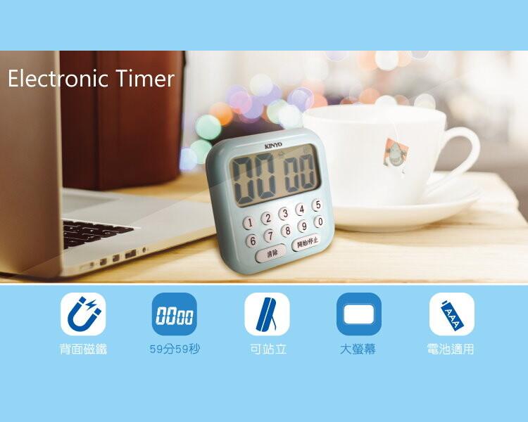 kinyo大字幕數字鍵計時器