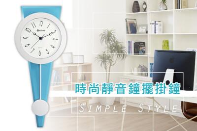 KINYO時尚靜音鐘擺掛鐘(盒損) (3.2折)
