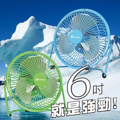 kinyo 6吋usb金屬迷你版工業風扇(綠)uf-135(盒損品) (3.2折)
