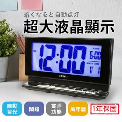 KINYO超大字幕LCD電子鐘