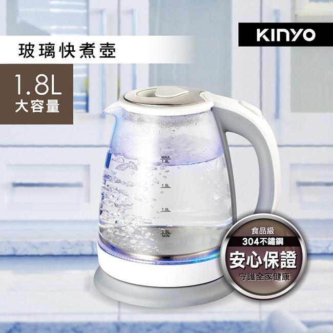kinyo1.8l大容量玻璃快煮壺