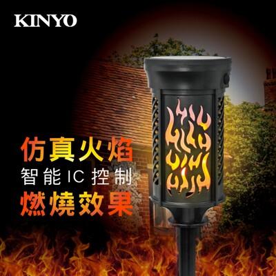 KINYO太陽能仿真火把LED庭園燈 (6.4折)