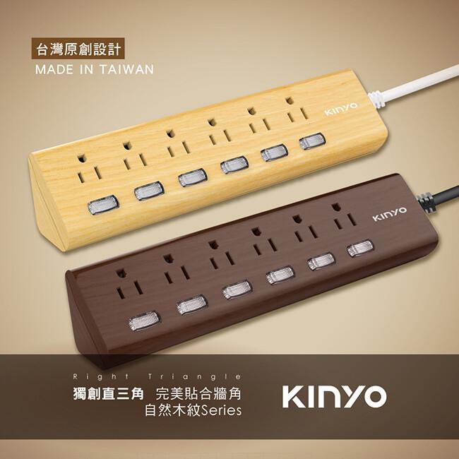 kinyo 6開6三角延長線6呎-自然木紋系列(cgtw366-6)