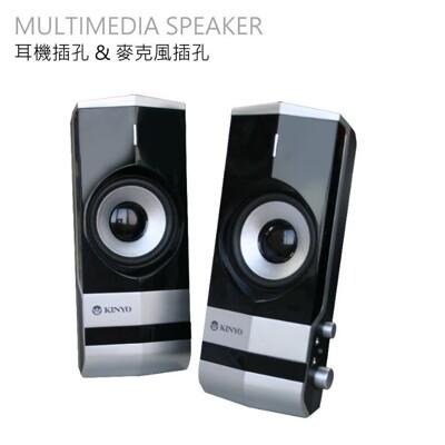 kinyo多媒體立體聲喇叭ps-292 (5.7折)