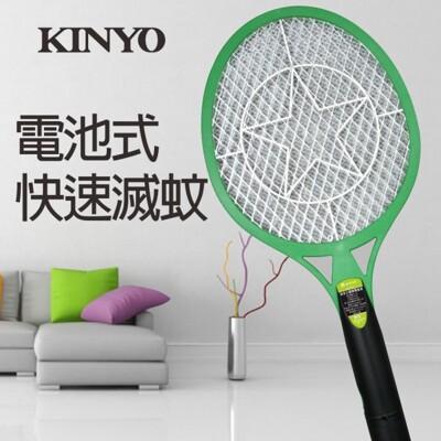 KINYO電池式電蚊拍 (2.8折)