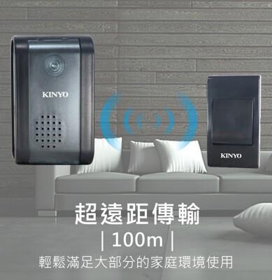 KINYO插電式遠距離無線門鈴 (5折)