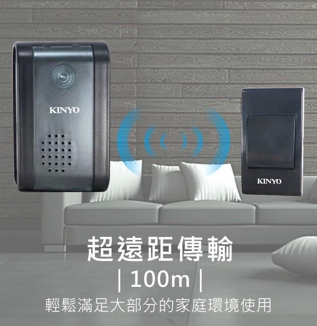 kinyo插電式遠距離無線門鈴
