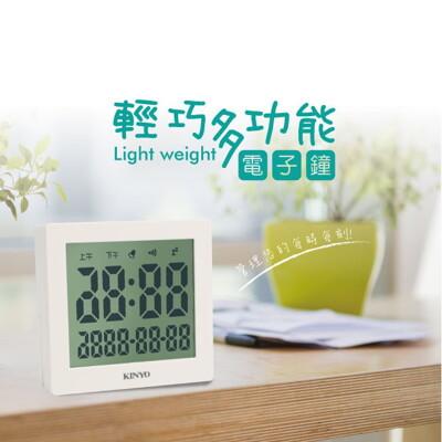 KINYO輕巧多功能電子鐘 (3.6折)