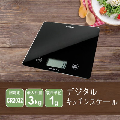 NAKAY高級黑晶料理秤 (4.5折)