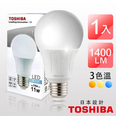 TOSHIBA東芝 LED高效燈泡 第二代 11W 廣角型 日本設計 (4.8折)