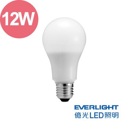 億光 Everlight 12W LED燈泡 全電壓 E27燈泡 白光 (1.7折)