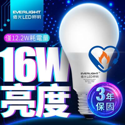 億光 LED燈泡 16W亮度 超節能plus 僅12.2W用電量 白光/黃光 EVERLIGHT (6.2折)
