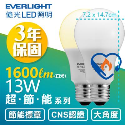 億光 13W 超節能 LED燈泡 全電壓E27 白/黃光 EVERLIGHT (7.1折)