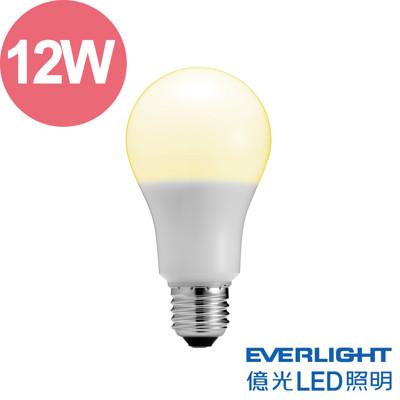 億光 Everlight 12W LED燈泡 全電壓 E27燈泡 黃光 (1.7折)