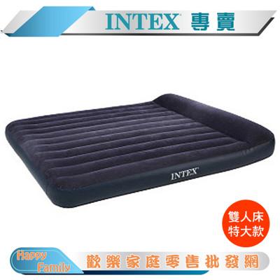 『INTEX』寬183CM充氣床 內置枕頭特大充氣床墊 加厚氣墊床 露營床墊(66770) (6.8折)