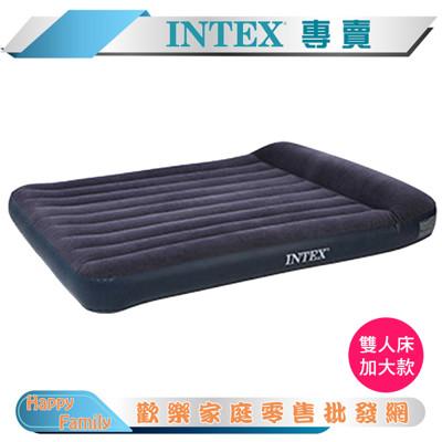 『INTEX』 寬152CM 充氣床內置枕頭雙人加大充氣床墊 加厚氣墊床 露營床墊 (66769) (6.6折)