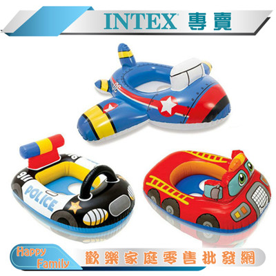 『INTEX』 交通工具造型嬰兒座圈-款式隨機 造型充氣泳圈 兒童游泳戲水玩具(59586) (5.2折)