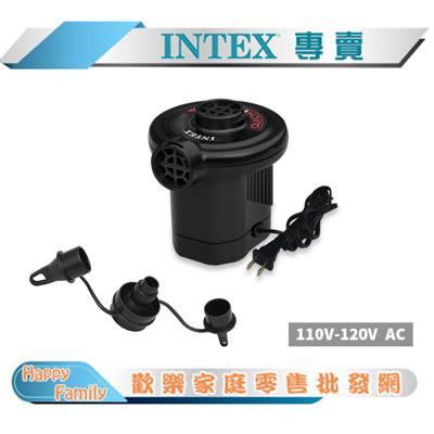 美國『INTEX』110V家用電動充氣幫浦(充洩二用) (66619E) (6.7折)