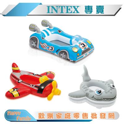 『INTEX』泳池巡洋艦兒童坐圈-款式隨機 (小船型無腿洞) 造型水上充氣坐騎(59380) (5.2折)