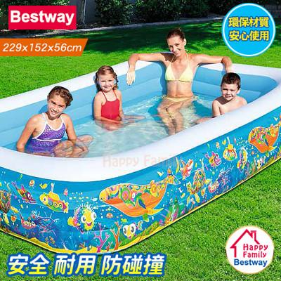 【Bestway】海底世界矩型兒童充氣泳池 長229cm*寬152cm*高56cm(54120) (5折)