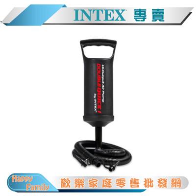『INTEX』手壓充氣幫浦/打氣筒-高36cm(68614) (6.3折)