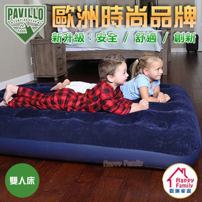 【PAVILLO】(寬137cm) 全新二代加厚植絨蜂窩立柱雙人充氣床墊 (6.1折)