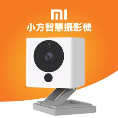 【小米小方智慧攝影機】台灣可用版 1080P 夜視版 網路監視器 攝像機 錄影機 小蟻 米家 (6.5折)
