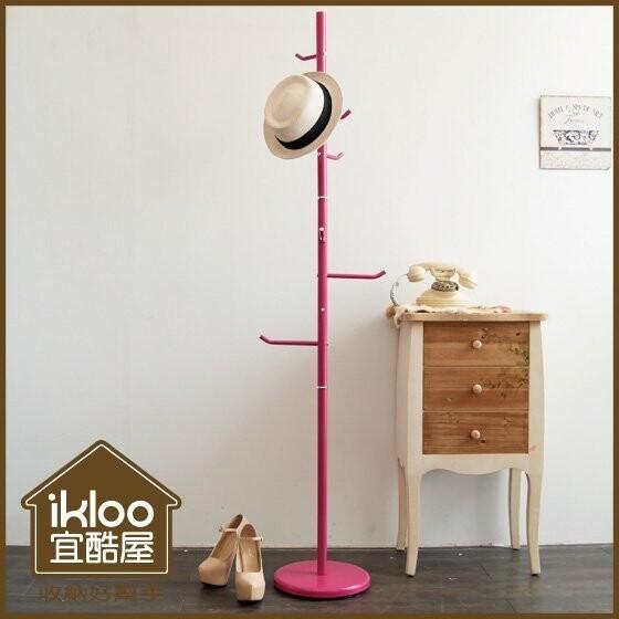 ikloo時尚樹枝型衣帽架/掛衣架-桃紅色華麗圓弧底/英倫樹枝造型衣帽架/日式八勾衣帽架/吊衣架